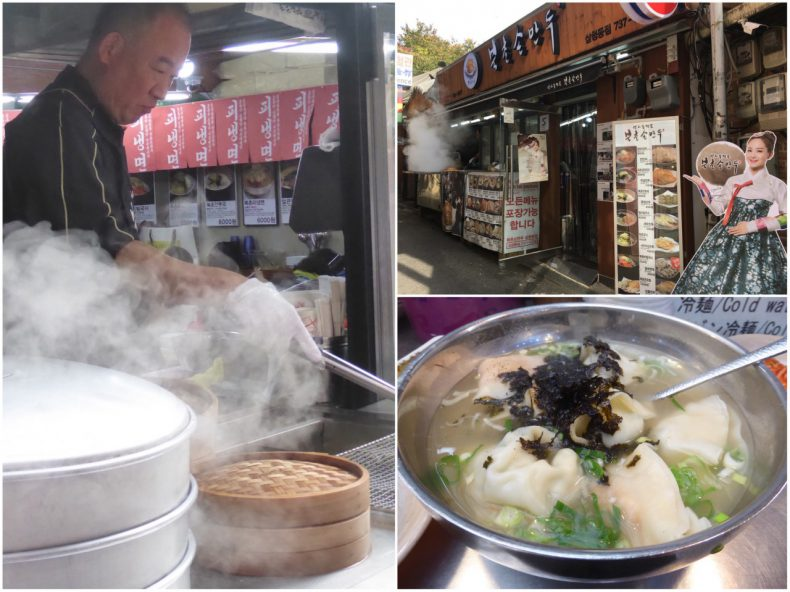 dumplings-zuid-korea