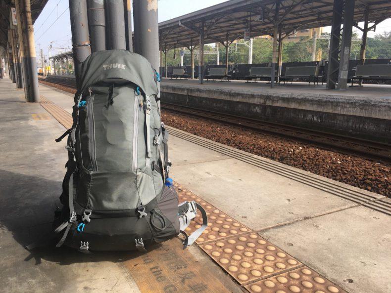 thule-backpack-grijs-trein