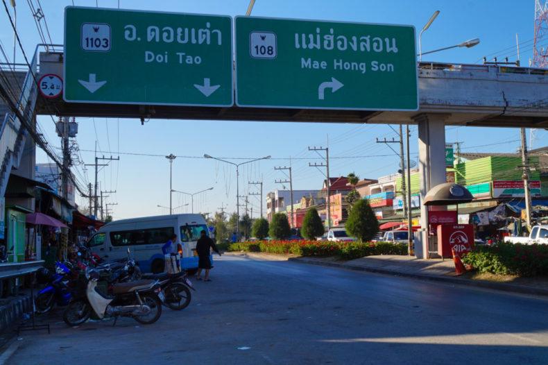 Thailand-Mae-Hong-Son-Hike 02.31.40