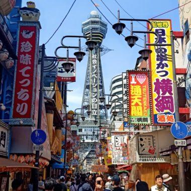 City Guide Osaka, Japan: originele tips voor een onvergetelijk bezoek aan Osaka