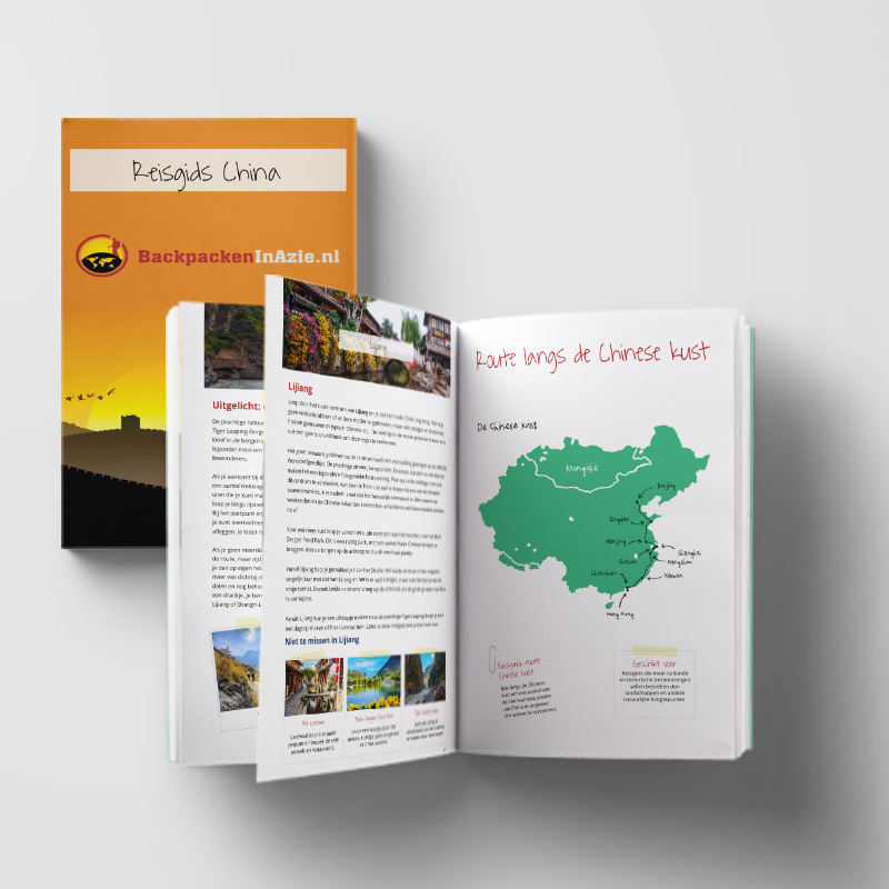 Reisgids China (e-book)