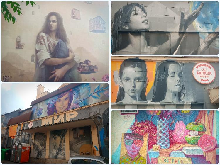 Kapana, Plovdiv muurschilderingen